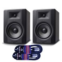M-Audio BX5 D3 70W Bi-Amped Studio Monitor Pair with cables