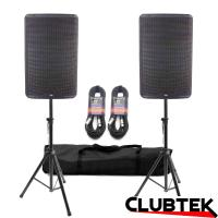 "Pair of TEK Audio TEK12 speakers 12"" + Free Stands and Cables"