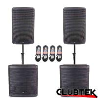 Pair of TEK Audio TEK12 speakers & TEK15S +Free Poles and Cables