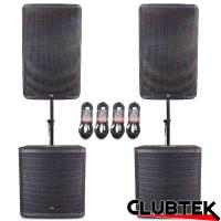 Pair of TEK Audio TEK15 speakers & TEK15S +Free Poles and Cables