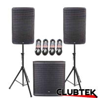 Pair of TEK Audio TEK12 speakers + TEK18S Free Stands and Cables