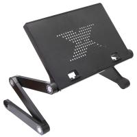 Laptop Stand Adjustable NJS